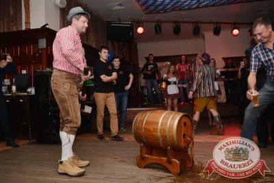Открытие 205-го фестиваля живого пива «Октоберфест», 18 сентября 2015 -  - 14