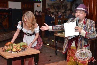 Открытие 205-го фестиваля живого пива «Октоберфест», 18 сентября 2015 -  - 16