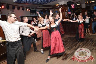 Открытие 205-го фестиваля живого пива «Октоберфест», 18 сентября 2015 -  - 17