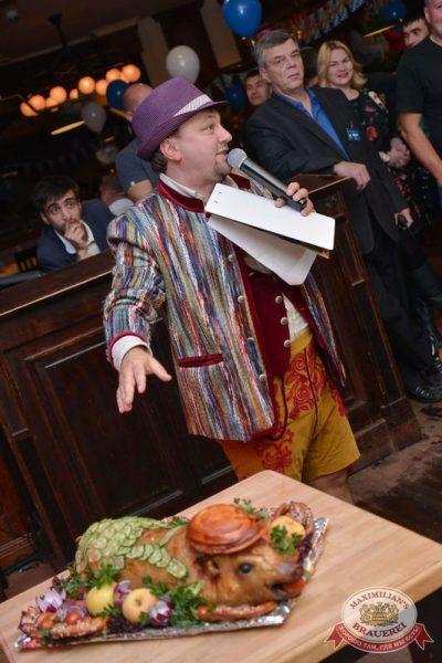 Открытие 205-го фестиваля живого пива «Октоберфест», 18 сентября 2015 -  - 18