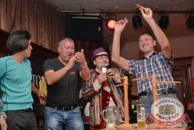 Открытие 205-го фестиваля живого пива «Октоберфест», 18 сентября 2015 -  - 20