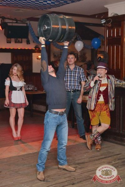 Открытие 205-го фестиваля живого пива «Октоберфест», 18 сентября 2015 -  - 24