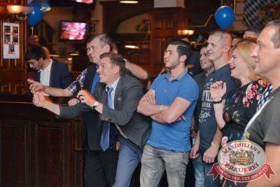 Открытие 205-го фестиваля живого пива «Октоберфест», 18 сентября 2015 -  - 27