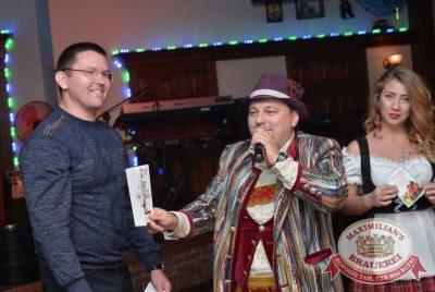 Открытие 205-го фестиваля живого пива «Октоберфест», 18 сентября 2015 -  - 28