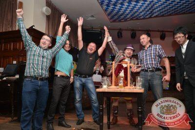 Открытие 205-го фестиваля живого пива «Октоберфест», 18 сентября 2015 -  - 30