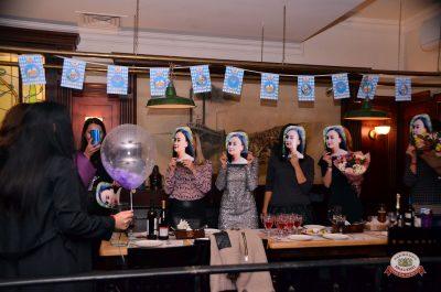 «Октоберфест-2018»: все могут короли, 29 сентября 2018 -  - 0018