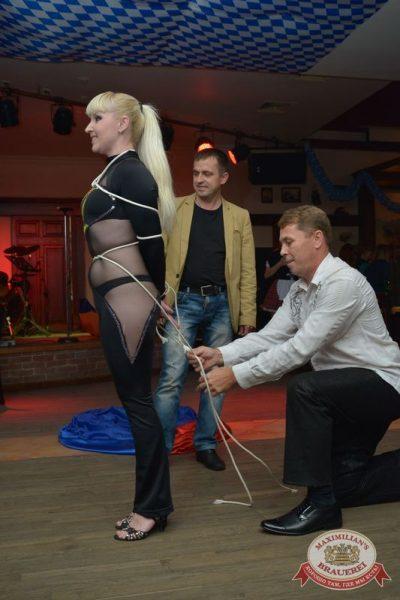 Закрытие 205-го фестиваля живого пива «Октоберфест-2015». Специальный гость: «Accordion Stars», 3 октября 2015 -  - 11