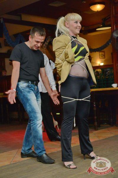Закрытие 205-го фестиваля живого пива «Октоберфест-2015». Специальный гость: «Accordion Stars», 3 октября 2015 -  - 12