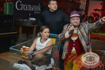 Закрытие 205-го фестиваля живого пива «Октоберфест-2015». Специальный гость: «Accordion Stars», 3 октября 2015 -  - 13