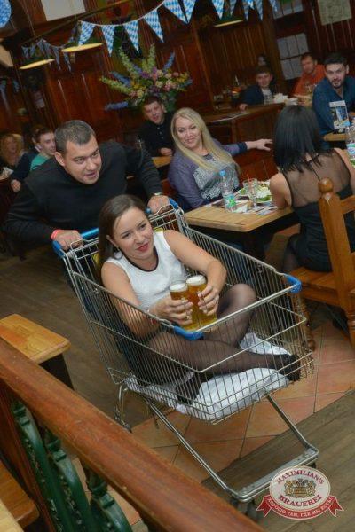 Закрытие 205-го фестиваля живого пива «Октоберфест-2015». Специальный гость: «Accordion Stars», 3 октября 2015 -  - 14