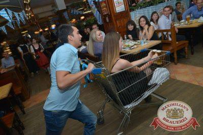 Закрытие 205-го фестиваля живого пива «Октоберфест-2015». Специальный гость: «Accordion Stars», 3 октября 2015 -  - 15