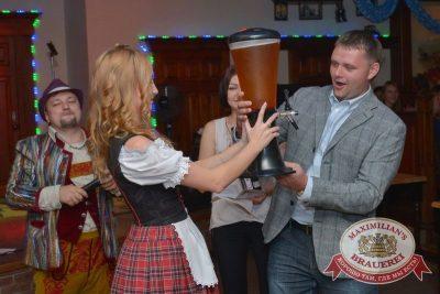 Закрытие 205-го фестиваля живого пива «Октоберфест-2015». Специальный гость: «Accordion Stars», 3 октября 2015 -  - 19