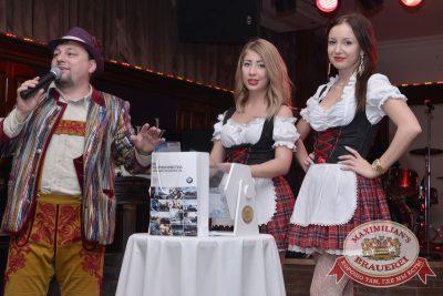 Закрытие 204-го фестиваля «Октоберфест», 4 октября 2014 -  - 02