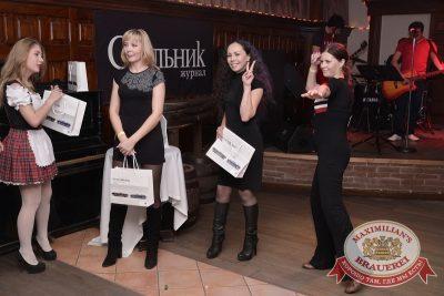 Закрытие 204-го фестиваля «Октоберфест», 4 октября 2014 -  - 12