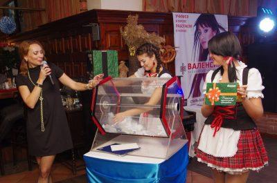 Октоберфест в «Максимилианс», 6 октября 2012 -  - 23
