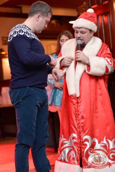 Старый Новый Год в «Максимилианс», 13 января 2015 -  - 08