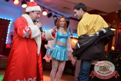 Старый Новый Год в «Максимилианс», 13 января 2015 -  - 09