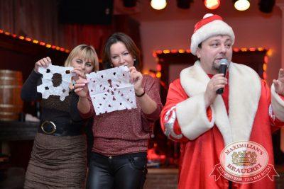 Старый Новый Год в «Максимилианс», 13 января 2015 -  - 16