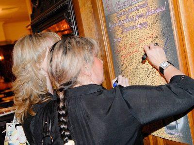 Год ресторану «Максимилианс» в Челнах, 11 июня 2010 -  - 02