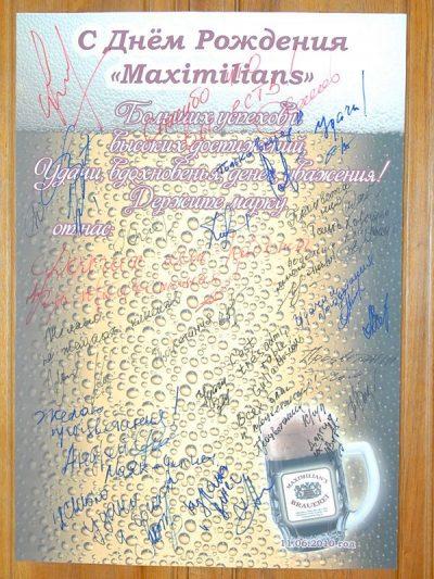 Год ресторану «Максимилианс» в Челнах, 11 июня 2010 -  - 04