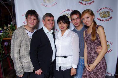 Открытие Октоберфест, 22 сентября 2012 -  - 18