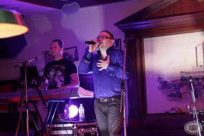 Владимир Захаров и группа «Рок-Острова», 8 марта 2013 -  - 02