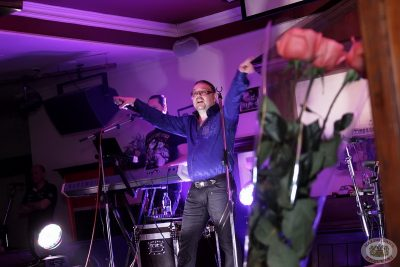 Владимир Захаров и группа «Рок-Острова», 8 марта 2013 -  - 03