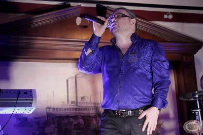 Владимир Захаров и группа «Рок-Острова», 8 марта 2013 -  - 04