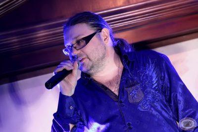 Владимир Захаров и группа «Рок-Острова», 8 марта 2013 -  - 05