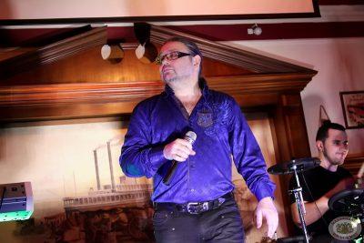 Владимир Захаров и группа «Рок-Острова», 8 марта 2013 -  - 06