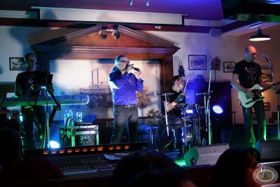Владимир Захаров и группа «Рок-Острова», 8 марта 2013 -  - 10