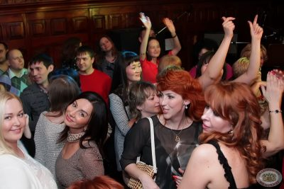 Владимир Захаров и группа «Рок-Острова», 8 марта 2013 -  - 12