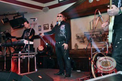 Владимир Захаров и группа «Рок-Острова», 8 марта 2014 -  - 01