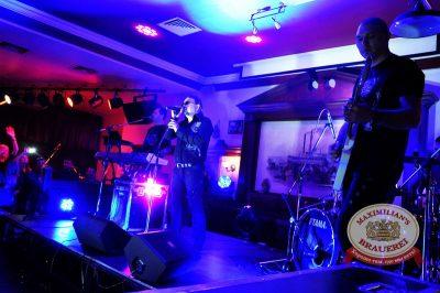 Владимир Захаров и группа «Рок-Острова», 8 марта 2014 -  - 03