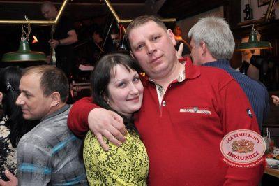 Владимир Захаров и группа «Рок-Острова», 8 марта 2014 -  - 04