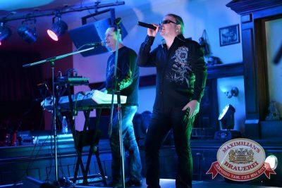 Владимир Захаров и группа «Рок-Острова», 28 февраля 2015 -  - 01