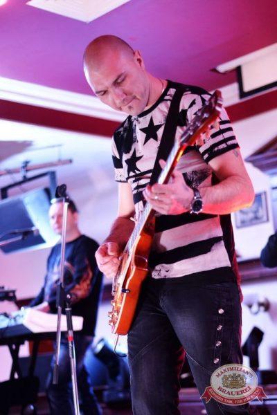 Владимир Захаров и группа «Рок-Острова», 28 февраля 2015 -  - 04