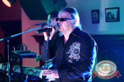 Владимир Захаров и группа «Рок-Острова», 28 февраля 2015 -  - 05