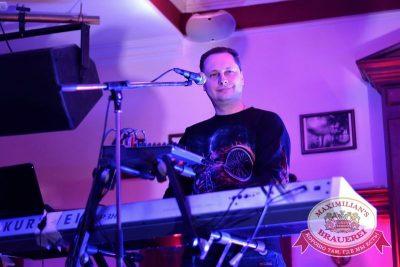 Владимир Захаров и группа «Рок-Острова», 28 февраля 2015 -  - 06