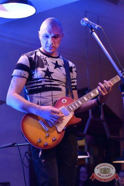Владимир Захаров и группа «Рок-Острова», 28 февраля 2015 -  - 07