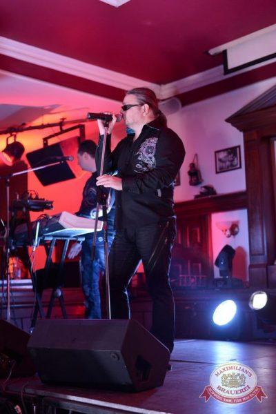 Владимир Захаров и группа «Рок-Острова», 28 февраля 2015 -  - 08
