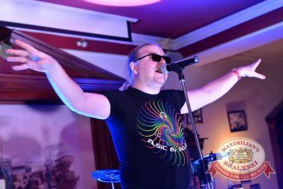 Владимир Захаров и группа «Рок-Острова», 6 марта 2016 -  - 02