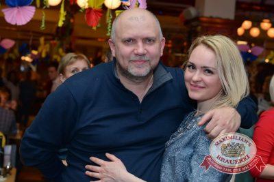 Владимир Захаров и группа «Рок-Острова», 6 марта 2016 -  - 14