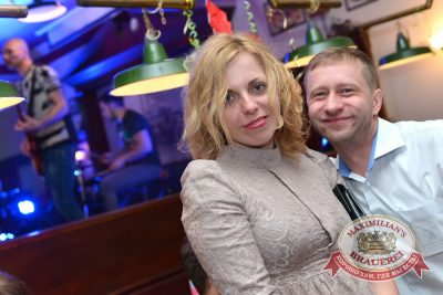 Владимир Захаров и группа «Рок-Острова», 6 марта 2016 -  - 19