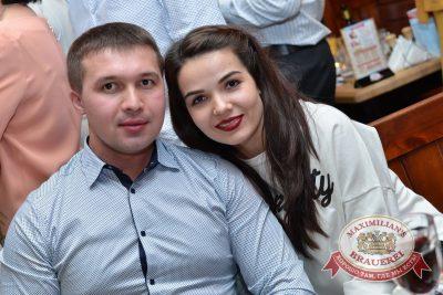 Владимир Захаров и группа «Рок-Острова», 6 марта 2016 -  - 21