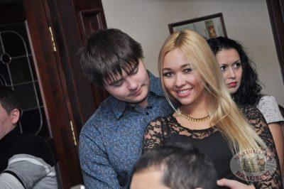 Сестры Зайцевы, 7 декабря 2013 -  - 06
