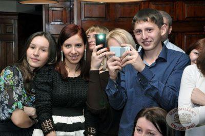 Сестры Зайцевы, 7 декабря 2013 -  - 08