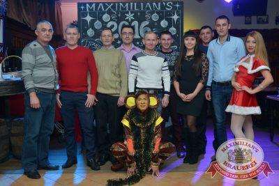 Новогодний корпоративный вечер в «Максимилианс», 18 декабря 2015 -  - 05
