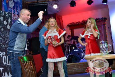 Новогодний корпоративный вечер в «Максимилианс», 18 декабря 2015 -  - 09