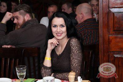 Татьянин день в «Максимилианс», 25 января 2014 -  - 04